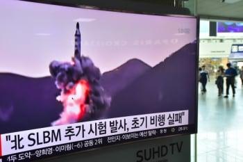 中日韓外長會晤之際 北韓又射導彈