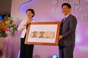 台中歌劇院捐文化部 明年預算爭編4.5億