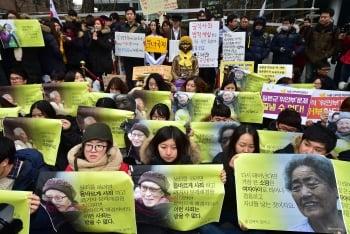 日本未道歉 韓慰安婦團體拒3.2億賠償