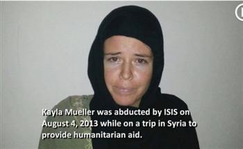 慘遭IS殺害 美國人質穆勒被囚影片首度曝光