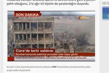 土耳其警察檢查站遭炸彈攻擊 9死64傷