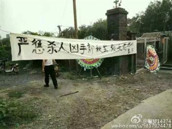 慎入!河北村民被運煤罐車碾死 警方見死不救