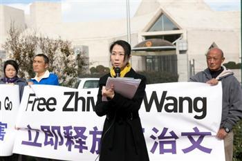 王治文在北京受到24小時嚴密監控