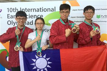 國際地科奧賽 台拿4金蟬聯第一