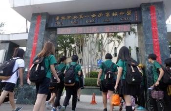 開學日制服混搭 北一女學生讚進步