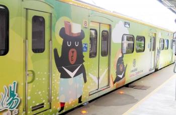 喔熊微笑觀光列車 奔馳南台灣