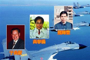 在中國國家級功臣身上發生的悲劇