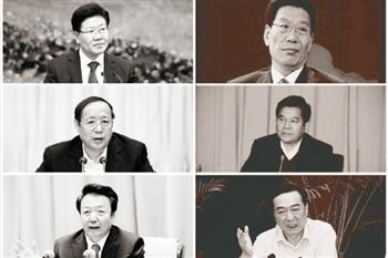 6省「一把手」2天內更換 中共政治版圖大變