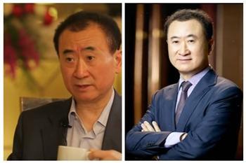陸王健林公開首富秘籍爆紅 「小目標」先掙一個億