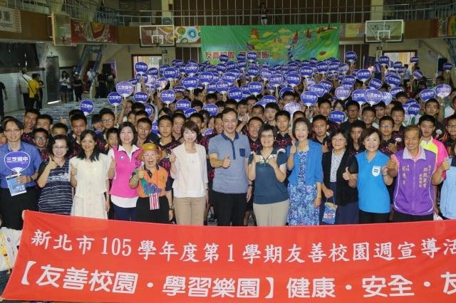 新北市長朱立倫出席「新北友善校園向前GO-健康、安全、友善」擴大宣導活動。(新北市政府新聞局提供)
