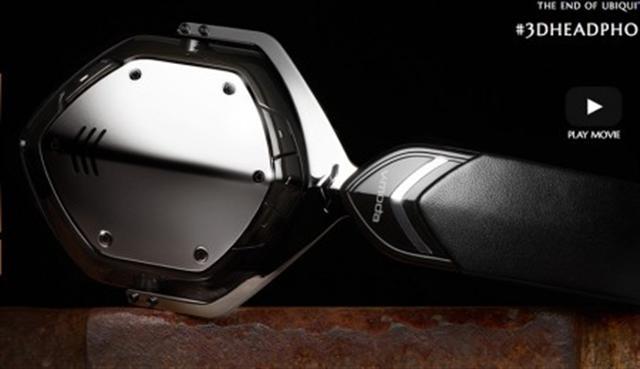 Crossfade Wireless藍牙耳機專為對音質有嚴苛要求的時尚家所設計。(V-Moda官網截圖)