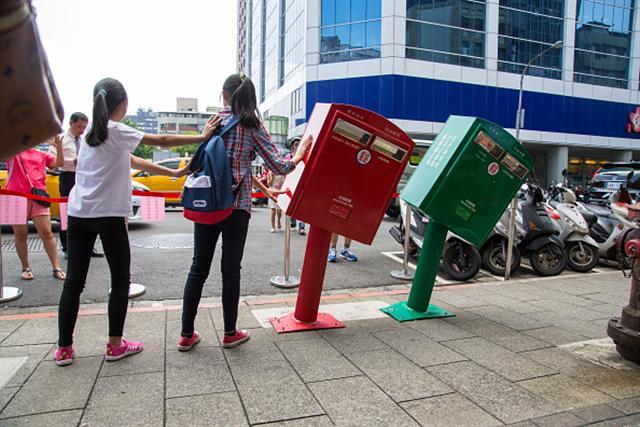 台灣是儒雅的,是可愛的,她的路,還長著呢。(Getty Images)