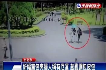 中國大陸祈福黨偷渡來台 連日詐騙台北民眾