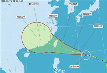 颱風梅姬逼近 預計23:30發布海警