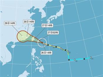 颱風梅姬27日停班停課一覽(持續更新)