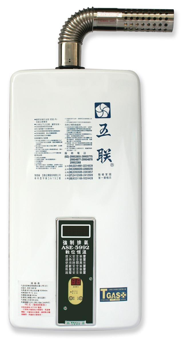 無氧銅強制排氣熱水器,透過抽氣馬達完全排出廢氣,讓洗澡更安全。(五聯企業提供)