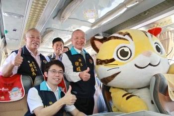 貓裏喵主題公車 體驗慢城輕旅行