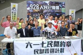 928傘運兩周年 港人發起紀念活動