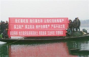 安徽漁民遭近千人強拆 200萬斤魚付之東流