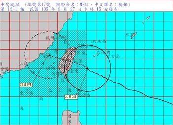 颱風梅姬花蓮11級強陣風 估午後風雨更強