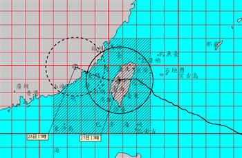 【不斷更新】颱風梅姬來襲 28日停班停課一覽