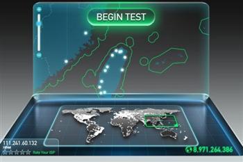 試一試!一個簡易免費方法 可以測出你家中的網速