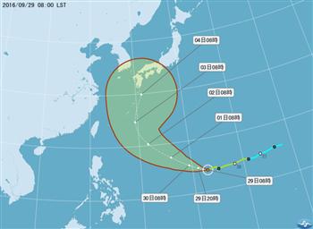 颱風芙蓉可望轉向日本 侵台機率降低