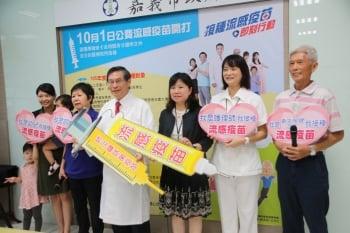 流感疫苗及肺炎鏈球菌疫苗10月1日開始接種