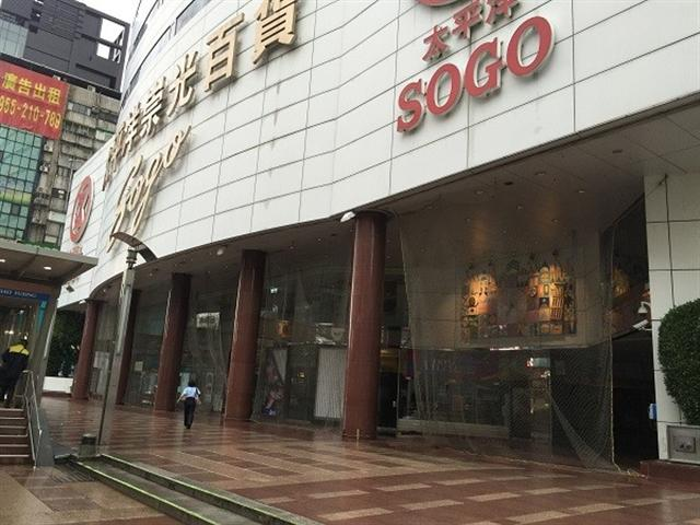 颱風梅姬掃過台灣,百貨公司27日受影響暫時停業,雖然28日台北風雨逐漸緩和,一家百貨公司門口清晨仍高掛防護網。(中央社)
