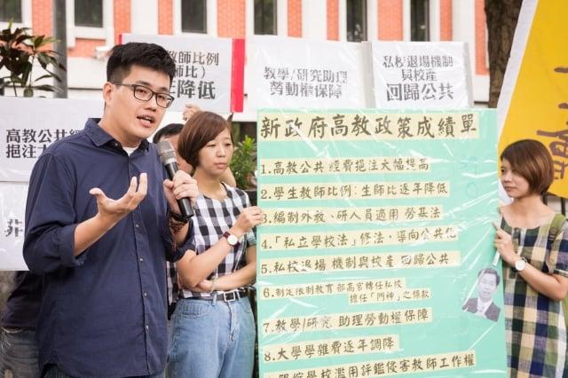 媒體自辦大學排名 台成清交陽列前5
