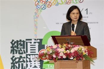 中共打壓 蔡英文:台灣要走出去爭取國際參與