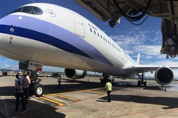 華航A350班機抵台 赴歐直飛省4小時