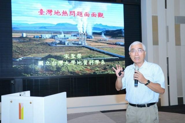 桃園市「廢核有理、綠能救台灣講座」。(桃園市府提供)