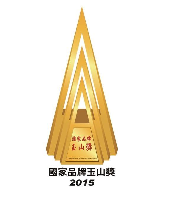 五聯企業榮獲2015年國家品質玉山獎。(五聯企業提供)