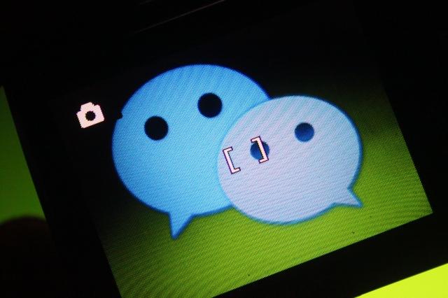微信對中國用戶有眾多監控與屏蔽。(大紀元資料室)