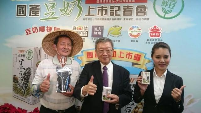 農糧署輔導新北市農會選用台灣在地非基改黃豆、黑豆,並與義美合作,開發出100%台灣生產常溫利樂包豆奶。(農委會提供)