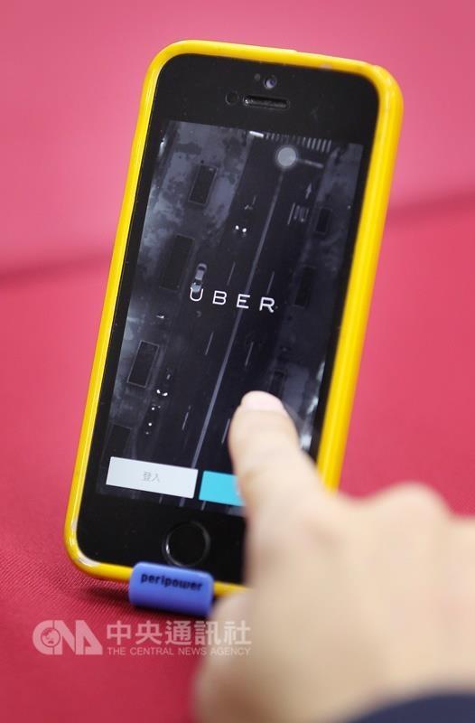 租賃車加入Uber載客   公路總局:違者受罰