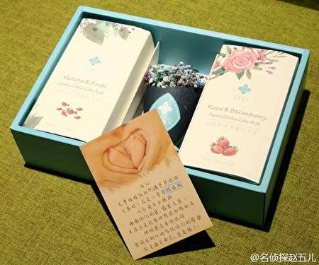 陳妍希與陳曉愛的結晶「小星星」即將滿月,圖為滿月禮盒。(擷自名偵探趙五兒微博)