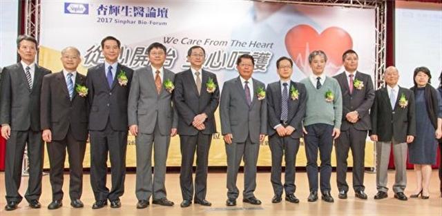 杏輝生醫論壇邀集了台日產學研專家探討心血管疾病的防治。(杏輝藥品提供)