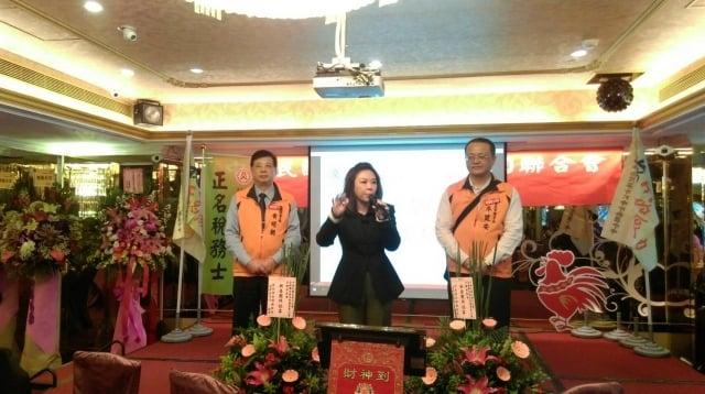 國民黨立委李彥秀(中)出席會議並致詞。