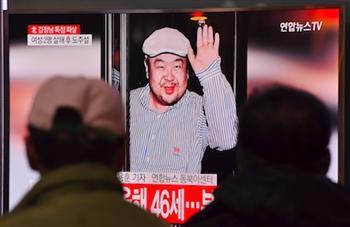 大馬警方:4北韓人供毒 2女抹毒殺害金正男