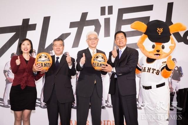 日本讀賣巨人社長久保博(左2)、OB球員中畑清(左3)來台宣布要打造台灣為第二主場。(記者陳柏州/攝影)