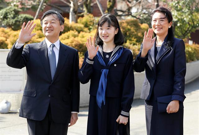 日本愛子公主(中)。(Getty Images)