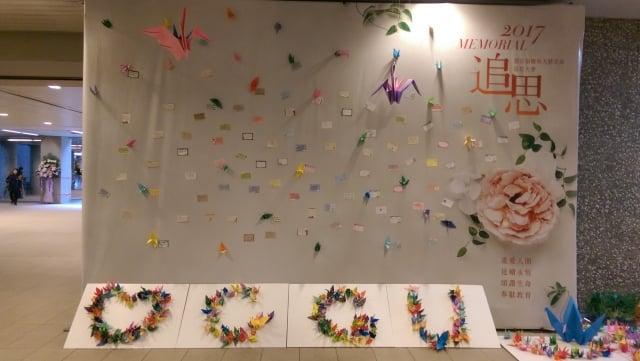 長庚全校教職員工生所摺的千隻紙鶴,遙寄對器官捐贈者與大體老師的思念與感恩之情。