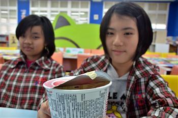 1公分紙膠帶 小四女學生獲發明獎金牌