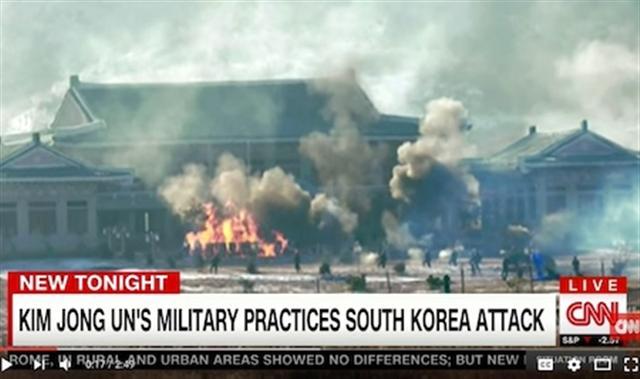 美媒引述專家的話大膽預測,一旦朝鮮對韓國發動核打擊,韓國就會有至少數十萬人死亡。不過,他們認為,爆發核戰的可能性不大,朝鮮更有可能發動常規或化武攻擊。(CNN視頻截圖)