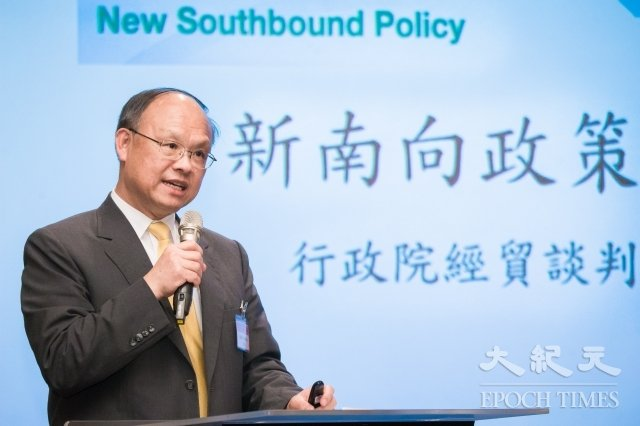 行政院政務委員鄧振中表示,新南向政策未來會在醫療衛生、產業人才培訓和農業合作上,更聚焦地來推動工作。(記者陳柏州/攝影)