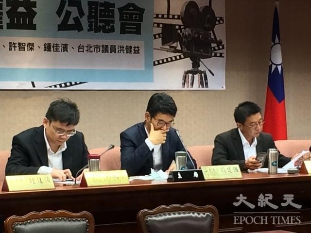 立委劉建國(中)、賴瑞隆(左)、許智傑等召開公聽會討論媒體勞動條件議題。(記者徐翠玲/攝影)