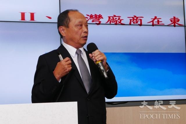外貿協會國際行銷諮詢中心副主任陳廣哲分析新南向政策的利基型產業與商機。(記者郭曜榮/攝影)