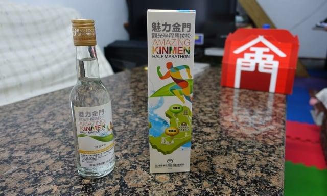完賽者可領取金門在地生產的0.3L高梁紀念酒。(記者簡源良/攝影)